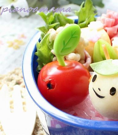 いもむし弁当 トマトアップ