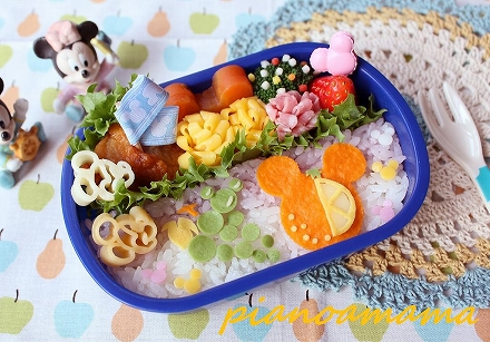 ミッキーアイコン オレンジ&マスカット