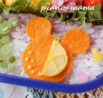 ミッキーアイコン オレンジアップ
