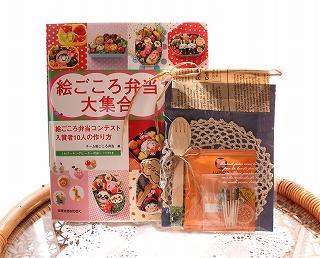 桜子ちゃんプレゼントラッピング