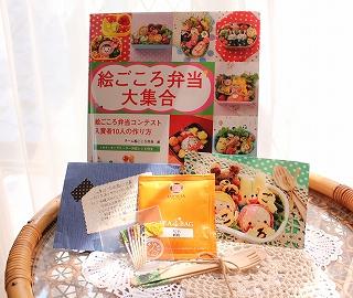 桜子ちゃんプレゼント 中身
