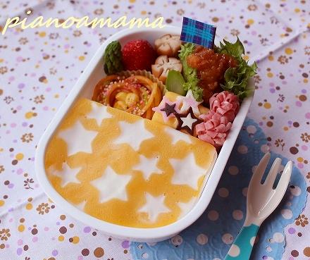 黄色×白 星はんちゃん焼き