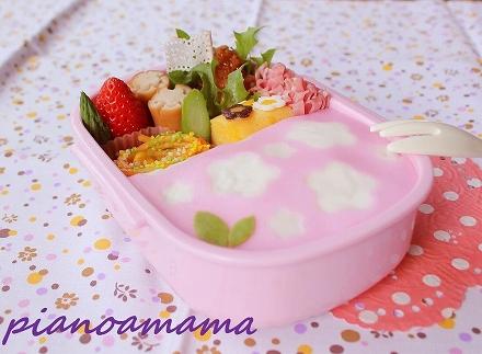 ピンク×白 花はんちゃん焼きおかずピント