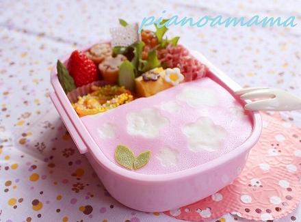 ピンク×白 花はんちゃん焼き 花ピント