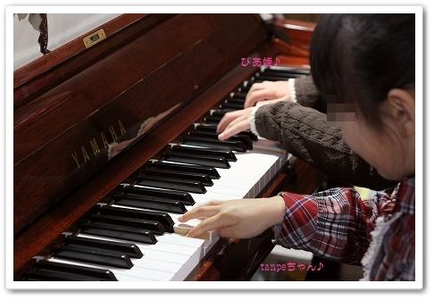 自宅オフ ピアノ1