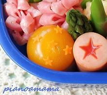 ミニトマトのドラゴンボール