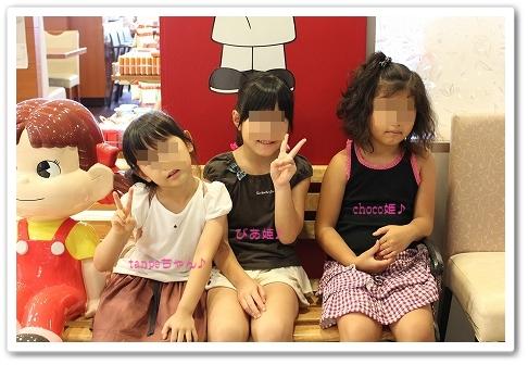 池袋オフ 子供三人