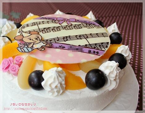 誕生日ケーキ カドリー斜めから