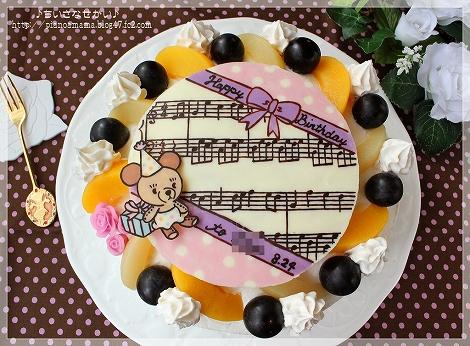 誕生日ケーキ カドリー正面から