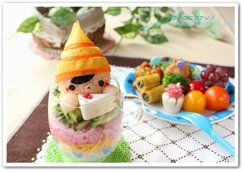 誕生日カップ ツインズケーキ