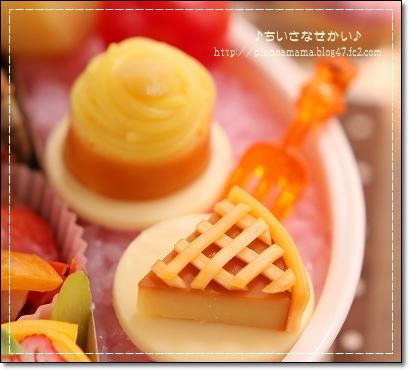 アップルパイ&モンブラン アップ