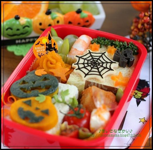 ハロウィン かぼちゃ クモの巣ピント