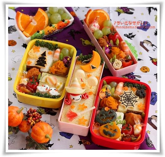 ハロウィン かぼちゃ・おばけ・魔女 三人分
