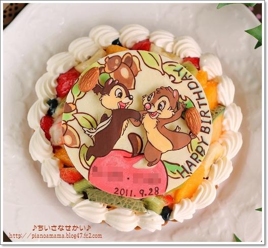 ツインズハピバ6歳 チーデーケーキ