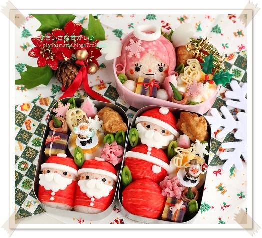 サンタおにぎり&天使のクリスマス弁 三人分
