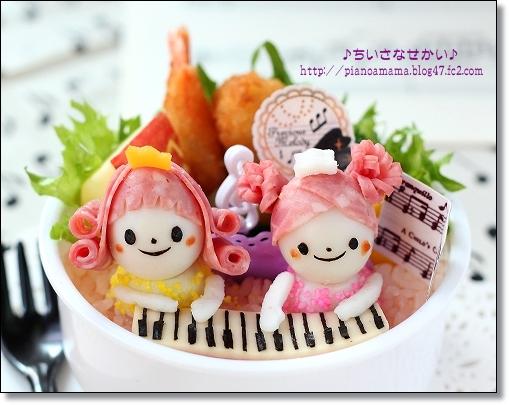 ピアノガール