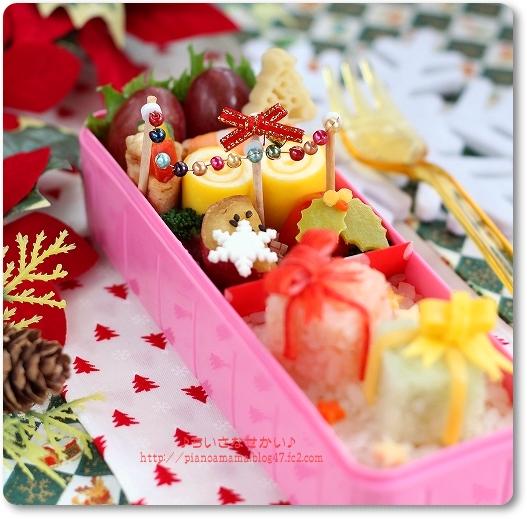 クリスマスプレゼント ミニおにぎり ピックピント