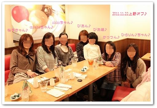 上野集合写真