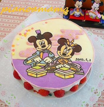 ひな祭りケーキアップ2