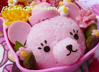 ピンクカドリーアップ2