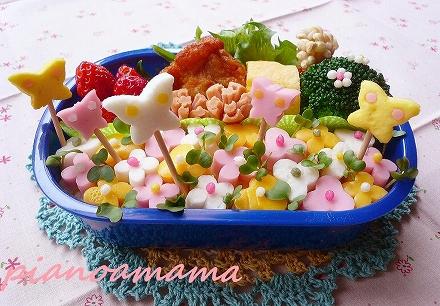 お花畑と3Dチョウチョ弁当