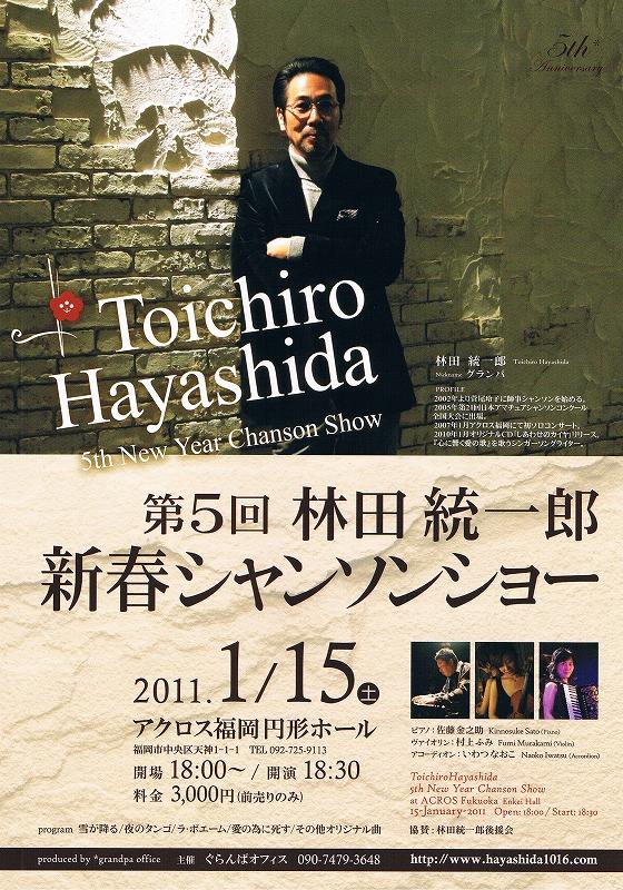 CCI20110108_00001.jpg