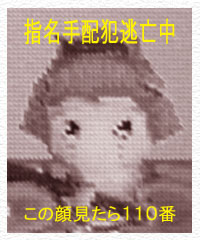 m081007-12.jpg
