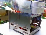 s-s-炊飯2火力は十分過ぎる