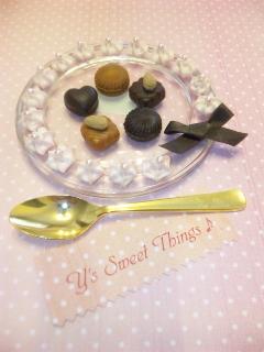 チョコレートたくさん