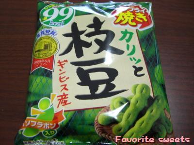 ギンビス枝豆