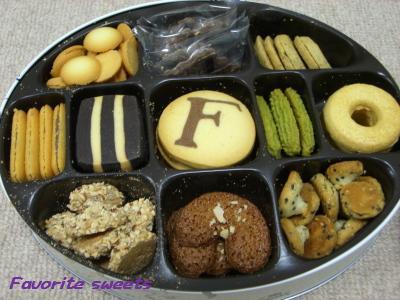 フーシェのクッキー