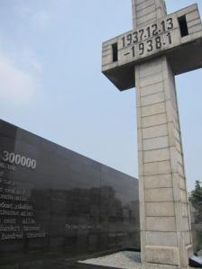 南京 博物館