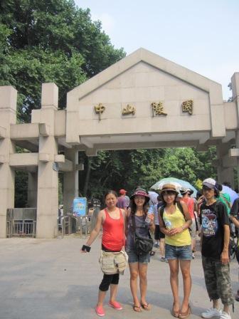 南京 中山稜(孫文のお墓)