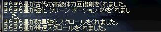 LinC0227.jpg