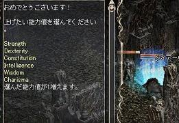 LinC0882.jpg