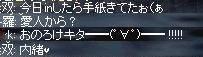 のろけ(´д`)