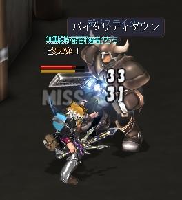 sausu.jpg