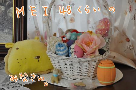 DSC_3432_convert_20110217133511.jpg