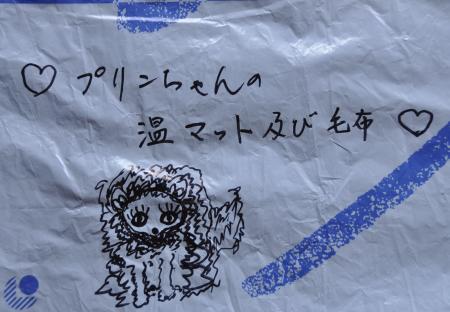 DSC_7694_convert_20100911152200.jpg
