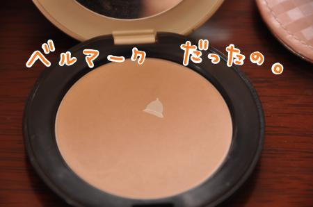 a1-5_convert_20101015090448_20101015092057.jpg