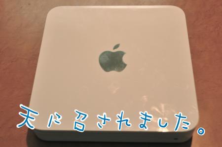 a1_convert_20101227105452.jpg