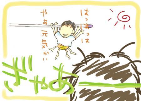 berandaojiji_convert_20100914093558.jpg