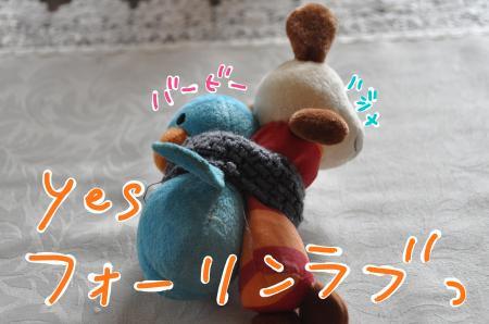 fall+n_convert_20100803153729.jpg