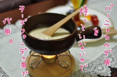 itadaki_convert_20100614093609.jpg