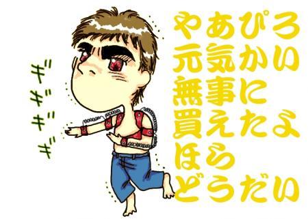 kyojin_convert_20100628202337.jpg
