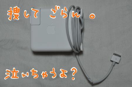mac3-2_convert_20100811231453.jpg