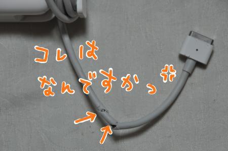 mac4_convert_20100811230613.jpg