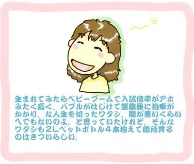 magawarui_convert_20100316174644.jpg