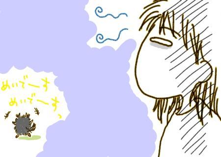 meidesu_convert_20100711184421.jpg