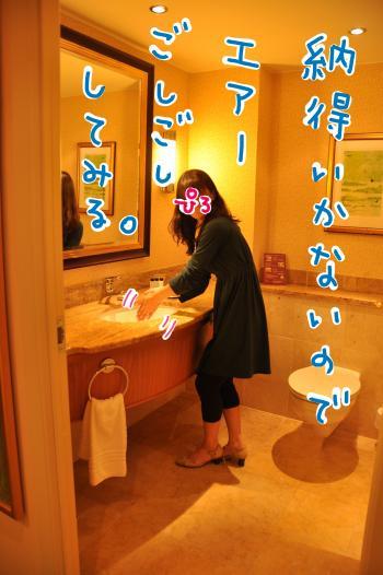 mori_convert_20100610215538.jpg